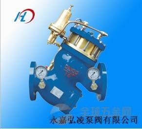 供应YQ98002过滤活塞式安全泄压阀,活塞式安全泄压阀