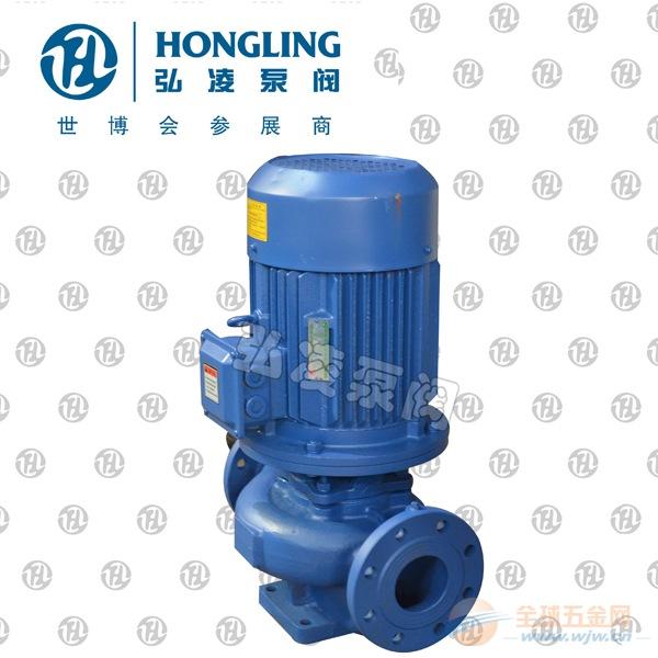 ISG型系列立式离心泵,管道离心泵,防爆离心泵