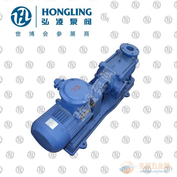 50D8×2D型卧式多级离心泵,不锈钢离心泵,卧式离心泵