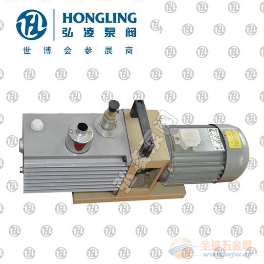 2XZ-0.5直联旋片真空泵,直联式真空泵,双级真空泵