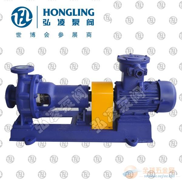IHF50-32-160氟塑料化工泵,氟塑料离心泵,化工泵