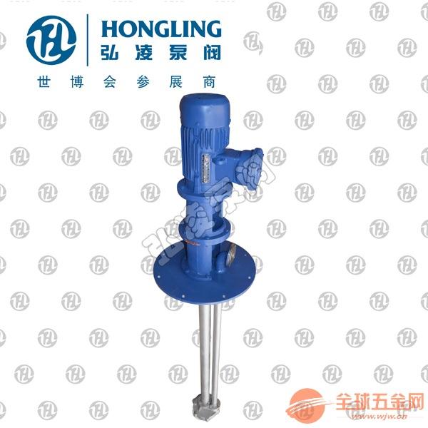 液下泵|不锈钢液下泵|液下泵生产企业