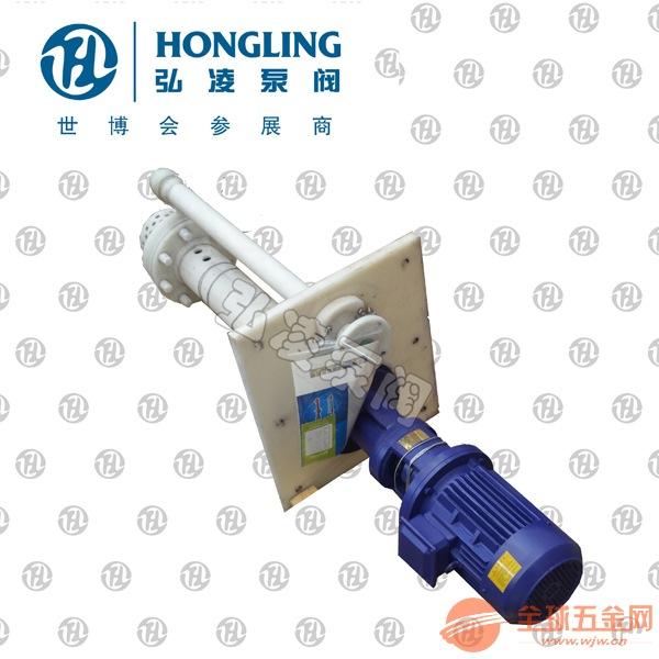 氟塑料液下泵|氟塑料液下泵FYS型|氟塑料液下泵系列