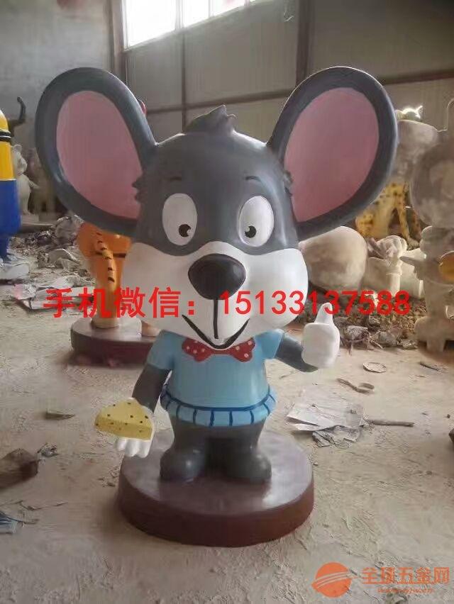 广东玻璃钢卡通动物雕塑 烤漆卡通动物雕塑厂家