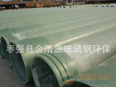 玻璃钢电缆保护管 玻璃钢管道