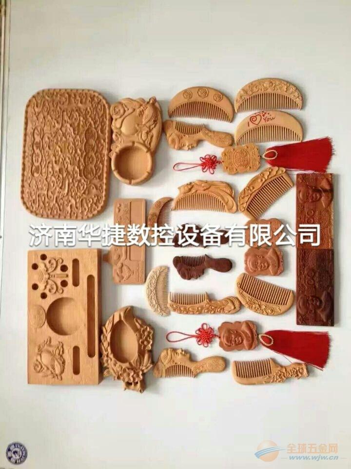 木梳子雕刻机|工艺品木梳雕刻机