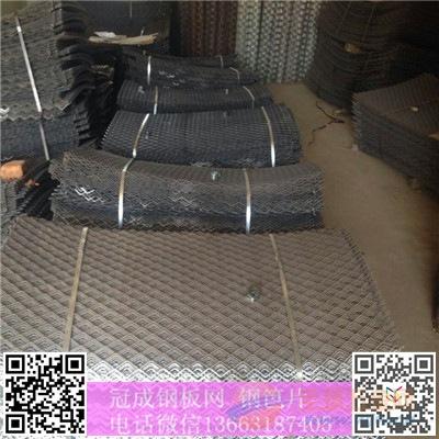 造船用镀锌钢板网