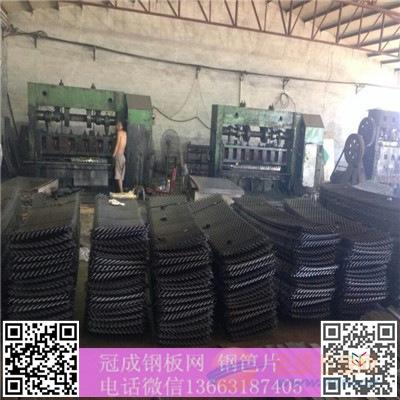 菱形钢板网@菱形钢板网生产厂商