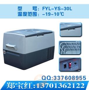 2-8度生物试剂车载冰箱