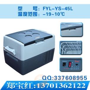 试剂冷藏运输冰箱价格