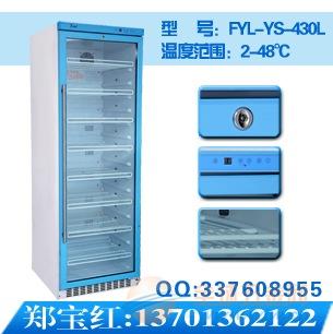 带温度显示药品冷链运输箱