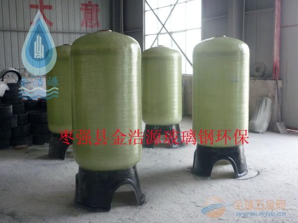 深圳玻璃钢软化罐批发
