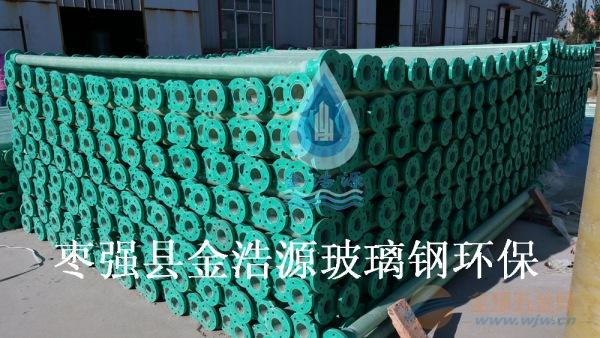鹤壁模压法兰玻璃钢井管厂家 双法兰玻璃钢井管