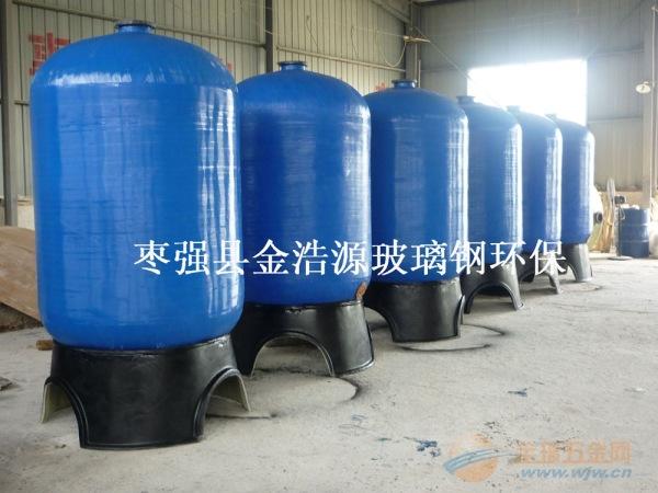 优质玻璃钢石英砂过滤罐生产厂家