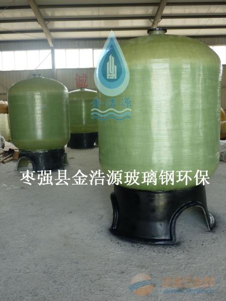 陕西玻璃钢多介质过滤器生产厂家