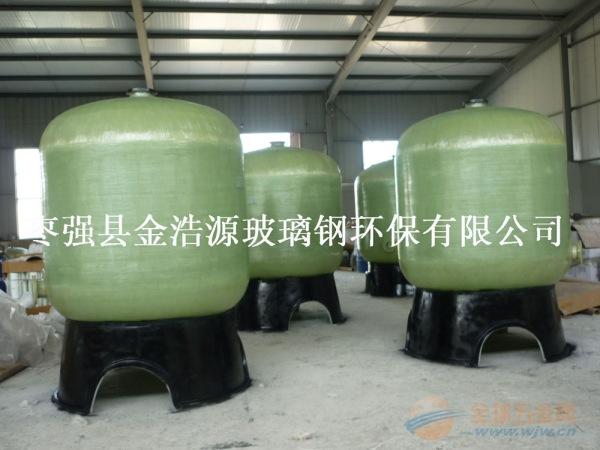湖南玻璃钢软化罐生产厂家