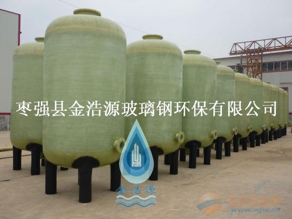长沙玻璃钢树脂罐生产厂家