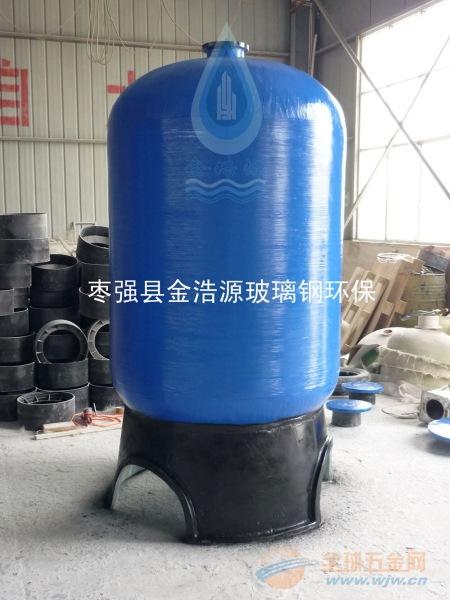 河北玻璃钢多介质过滤罐生产厂家