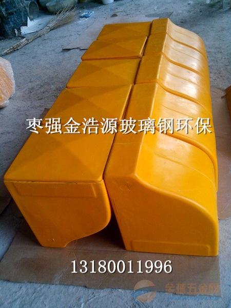 山东玻璃钢农机玻璃钢药箱价格