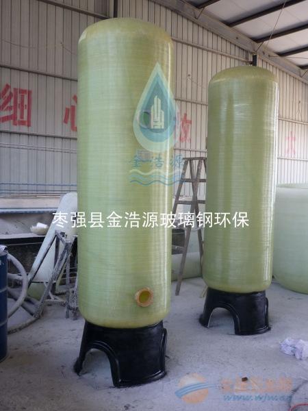 阴阳树脂玻璃钢罐 反渗透设备
