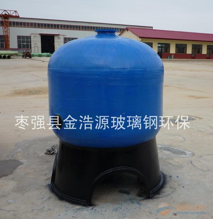 安徽玻璃钢多介质过滤器厂家