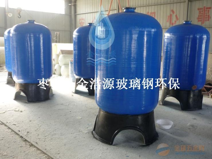 玻璃钢树脂罐 玻璃钢罐生产厂家