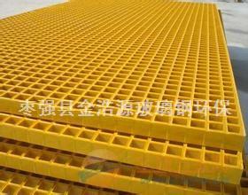 玻璃钢格栅生产厂家 格栅盖板