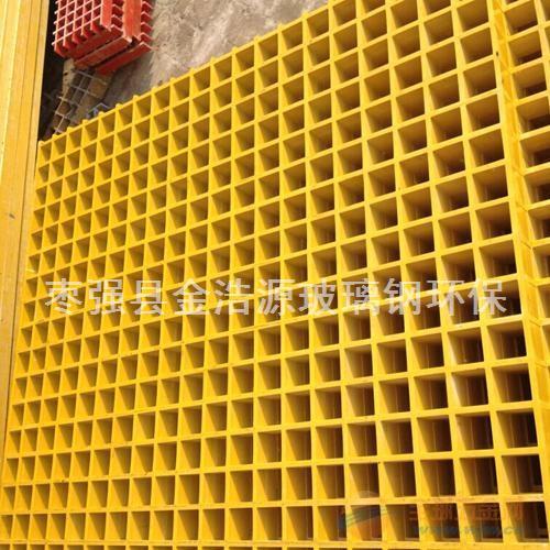 专业生产洗车房玻璃钢格栅板生产厂家