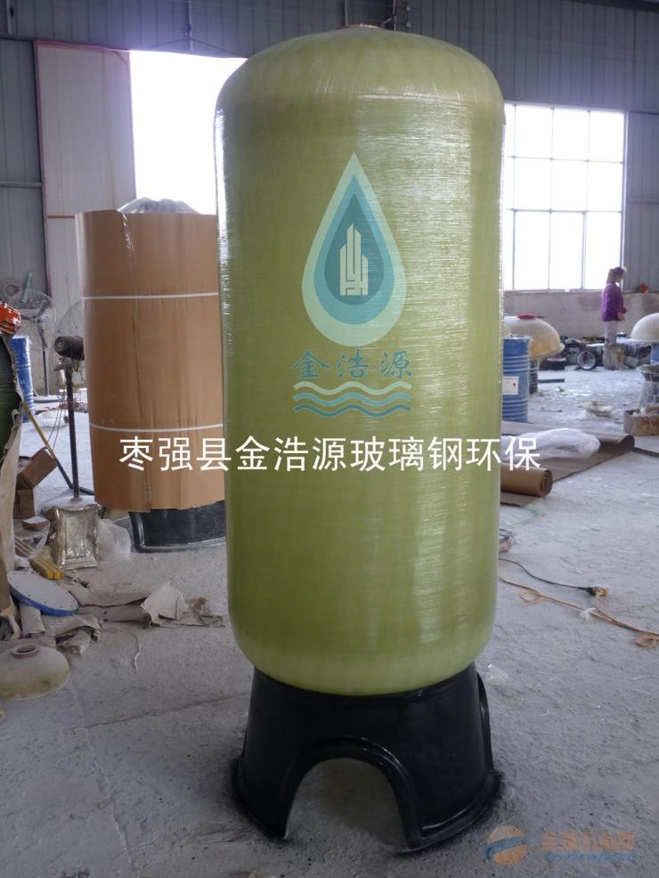 玻璃钢软水罐 玻璃钢树脂罐 玻璃钢罐生产厂家