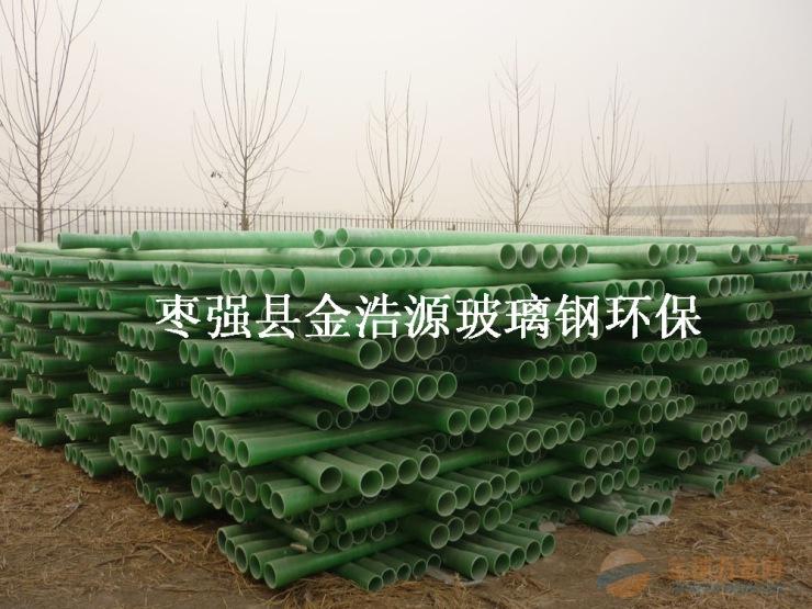 玻璃钢工艺管道价格