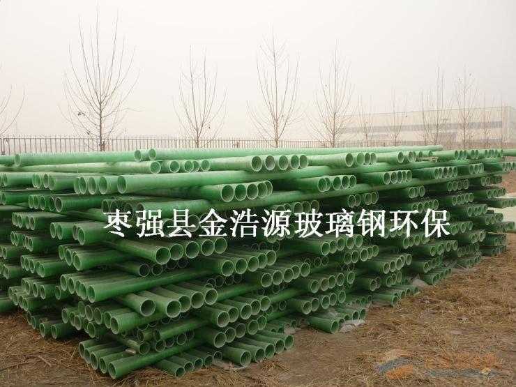 哈尔滨玻璃钢电缆保护管厂家