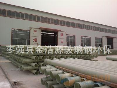 辽宁玻璃钢电缆保护管厂家直销