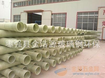 吉林玻璃钢电缆保护管价格