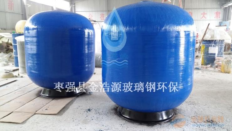 玻璃钢砂缸供应商