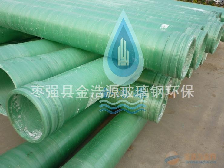 驻马店玻璃钢井管生产厂家 玻璃钢扬程管价格