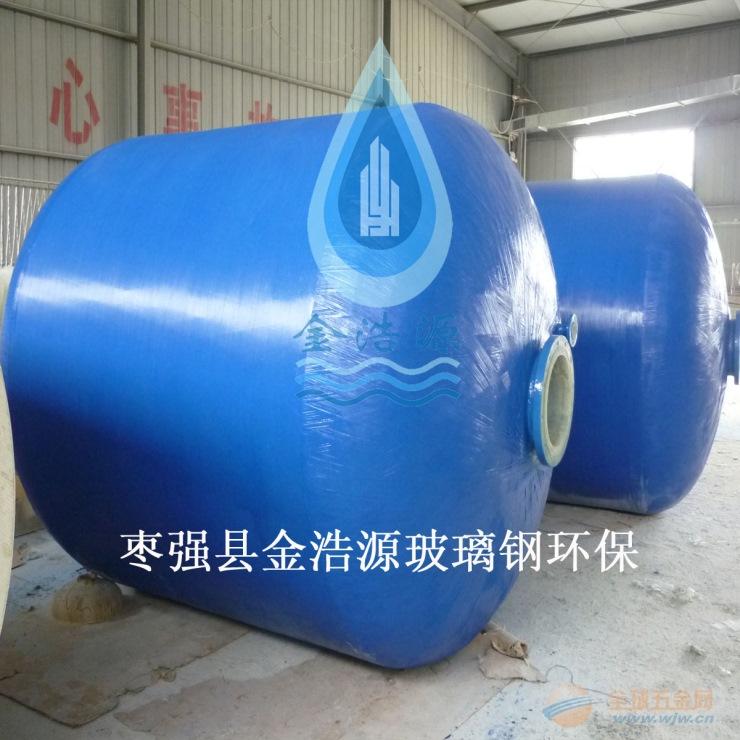 海水淡化玻璃钢树脂罐 树脂罐厂家