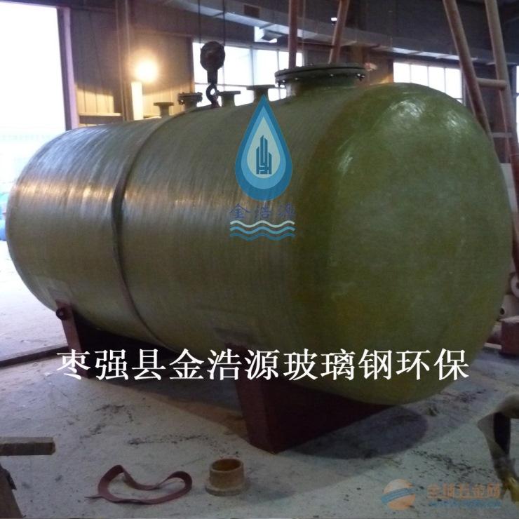 扬州玻璃钢储罐生产厂家 玻璃钢储罐价格