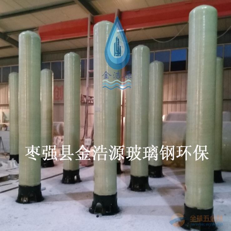金浩源供应超纯水设备 离子交换器