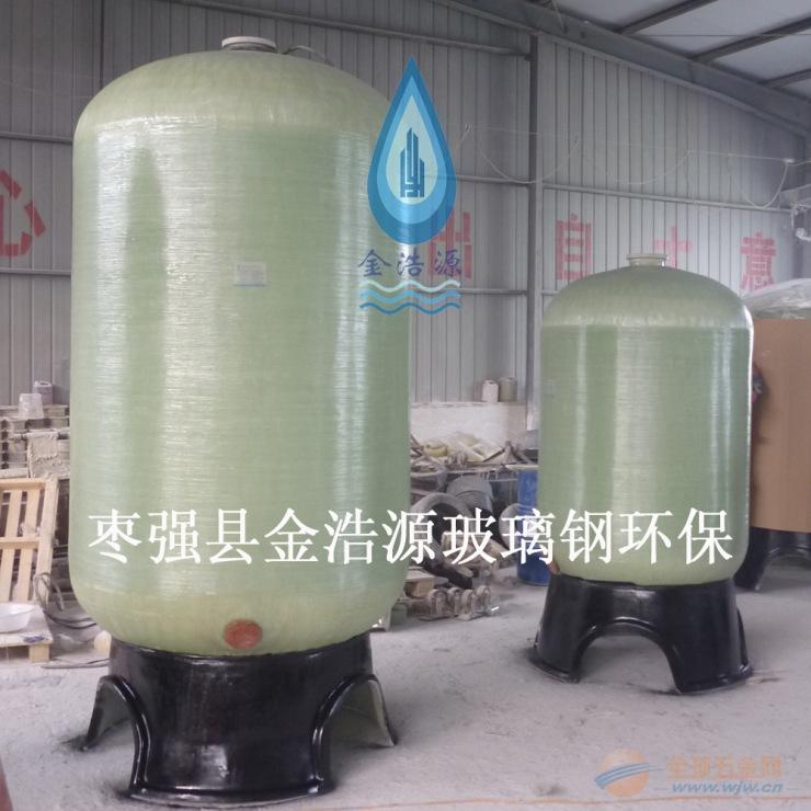 直径750玻璃钢软化罐