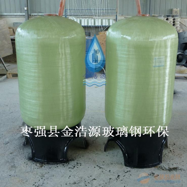 浙江玻璃钢石英砂过滤罐价格