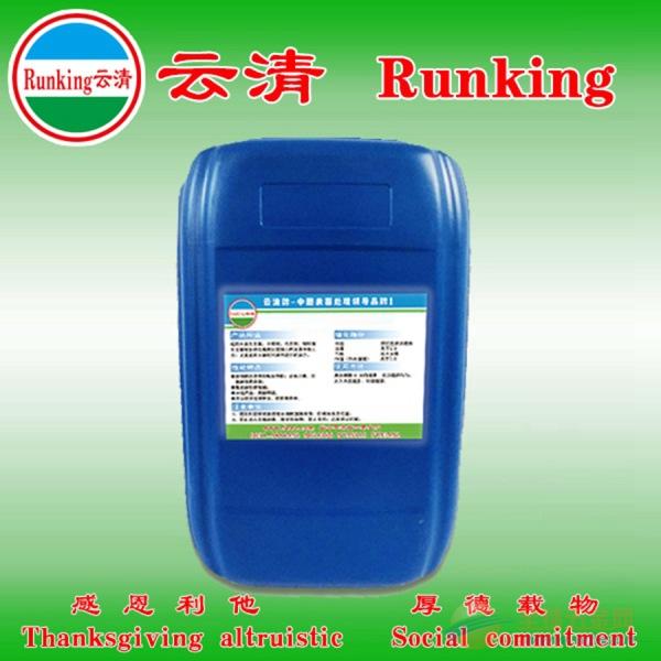耐温护膜液