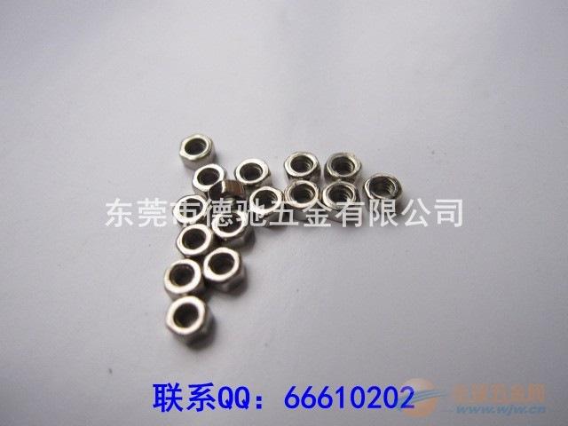 M1.2 1.4 1.6小六角螺母厂家