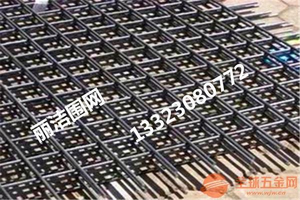 建筑电焊网