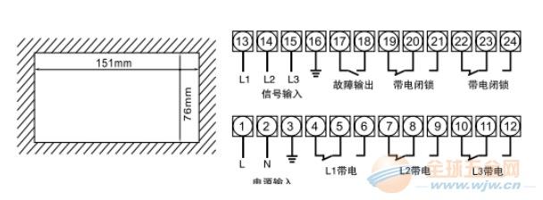 GWS-430超高压带电显示器