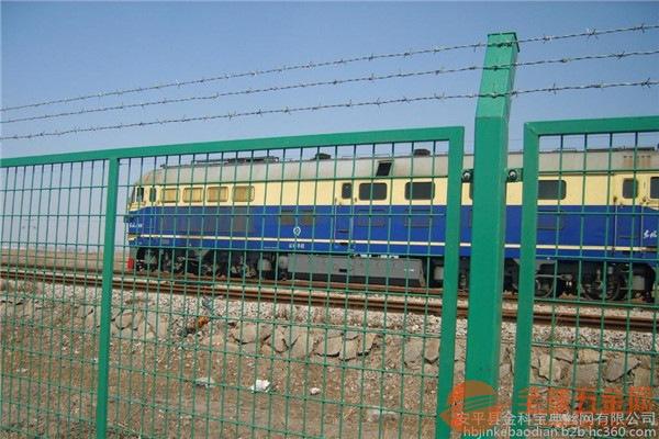 铁路防护网单价 铁路防护网价格 铁路防护网报价