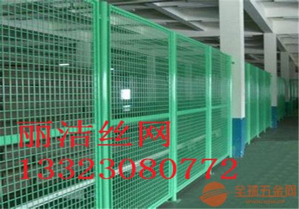 定西车间护栏网产品规格 定西车间护栏网制作特点 车间
