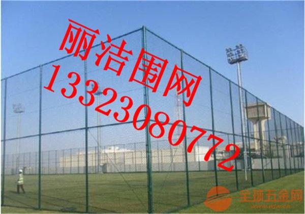 足球场围网施工 足球场护栏网产品说明 足球场护栏网厂