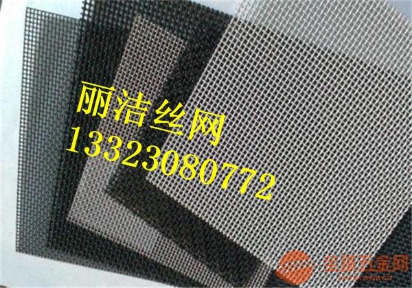 平纹金刚网产品厂家 斜纹金刚网产品厂家 密纹金刚网厂