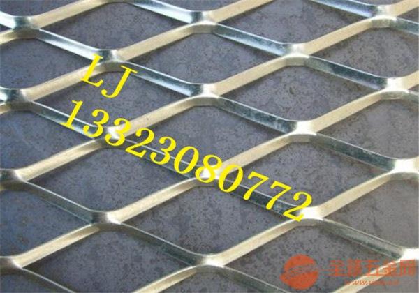 吉林菱形网厂家 长春菱形网产品设计 四平菱形网特点