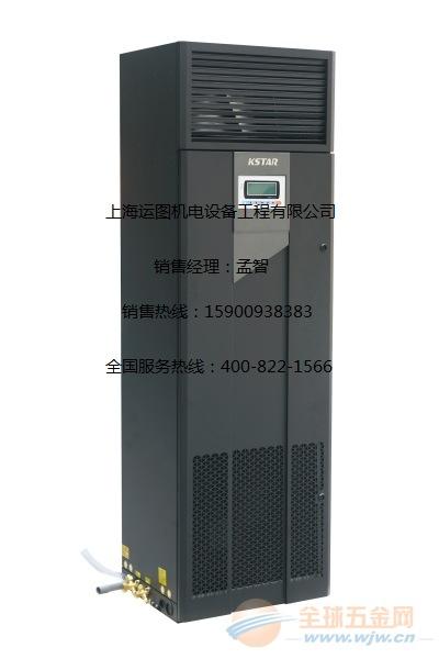 上海精密空调丨上海恒温恒湿精密空调
